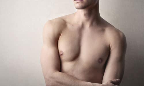 Aix les bains la chirurgie intime masculine
